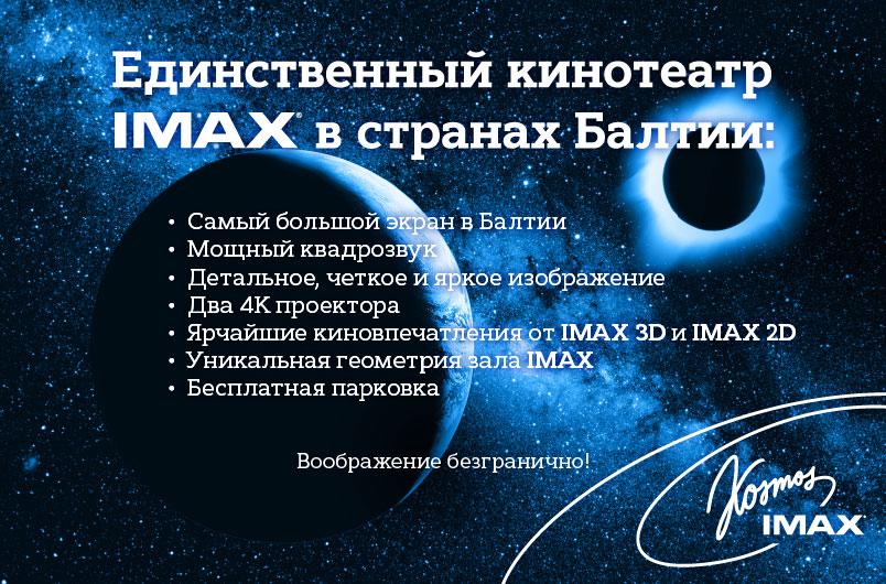 tervitusbanner_venek_804x530px
