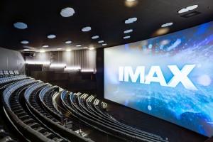 IMAX_hall