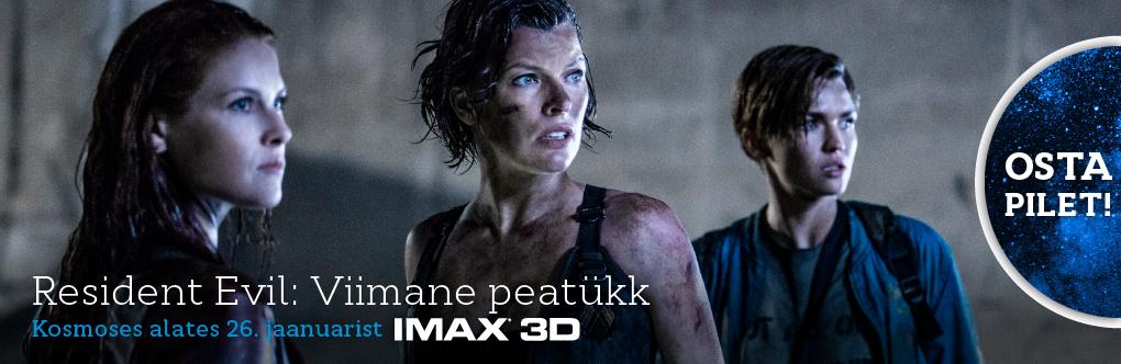Resident Evil: Viimane peatükk IMAX 3D (bänner)